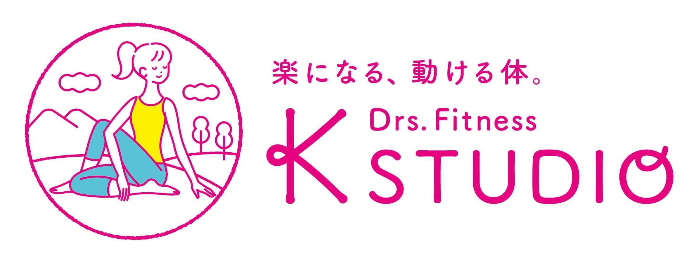 Drs.Fitness K STUDIO
